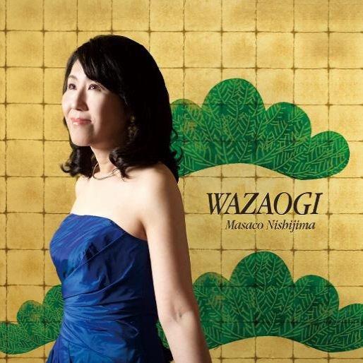 Wazaogi