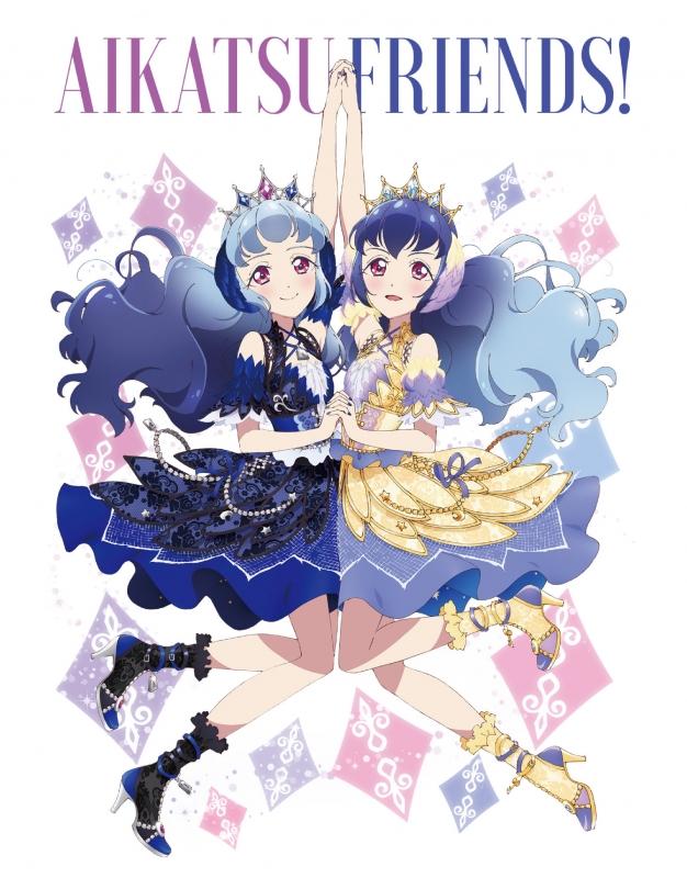 アイカツフレンズ!Blu-ray BOX 3