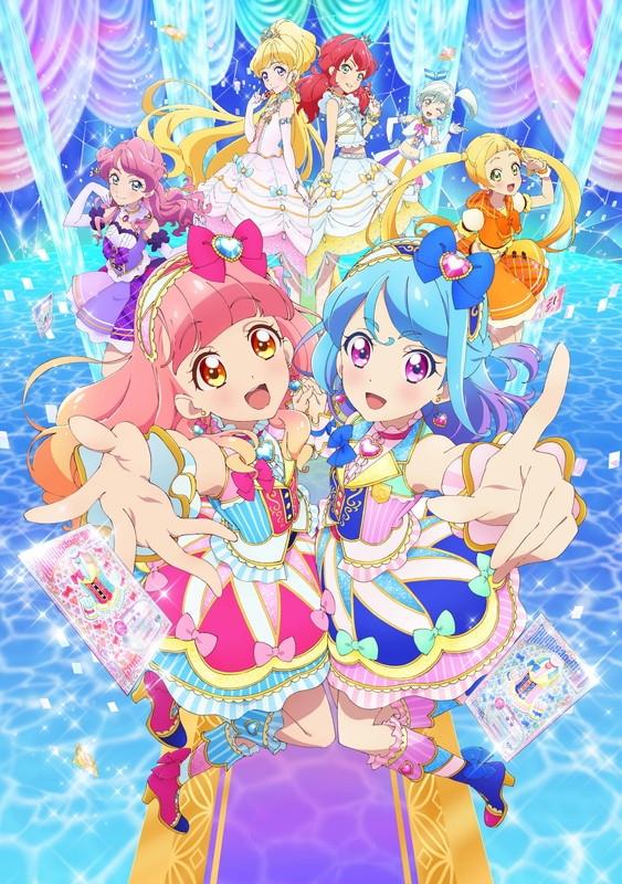 アイカツフレンズ!Blu-ray BOX 4