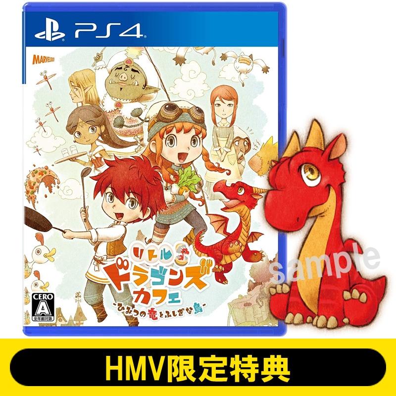 【PS4】リトルドラゴンズカフェ ‐ひみつの竜とふしぎな島‐ ≪HMV限定特典:オリジナルアクリルキーホルダー付き≫