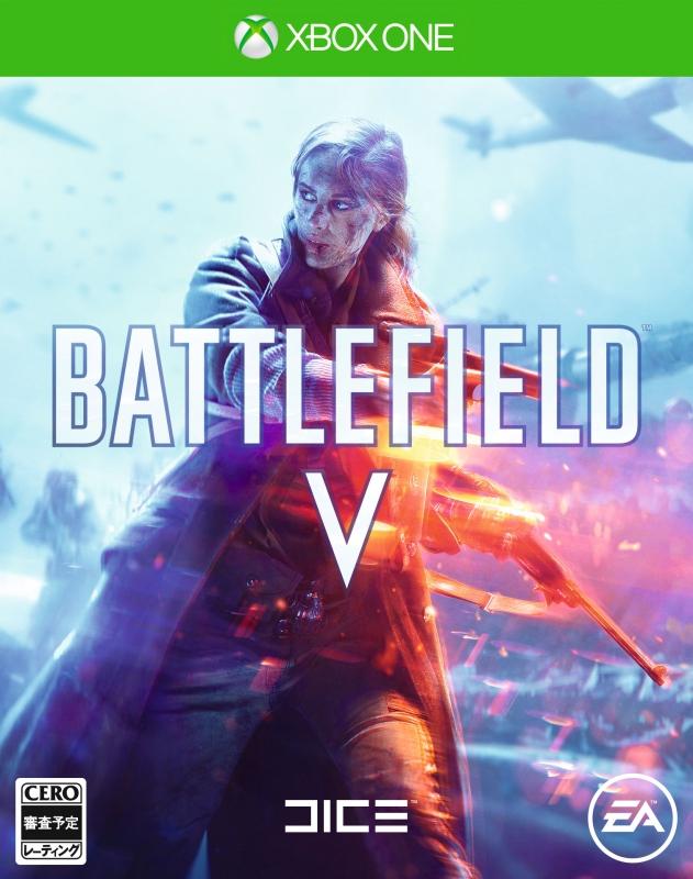 【XBOX One】Battlefield V