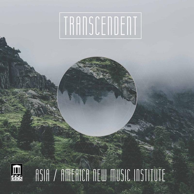 『Transcendent〜アジア・アメリカ現代音楽協会』 五嶋 龍、マシュー・オーコイン、AANMIロサンジェルス・アンサンブル、他