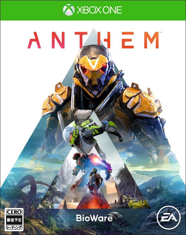 【Xbox One】Anthem