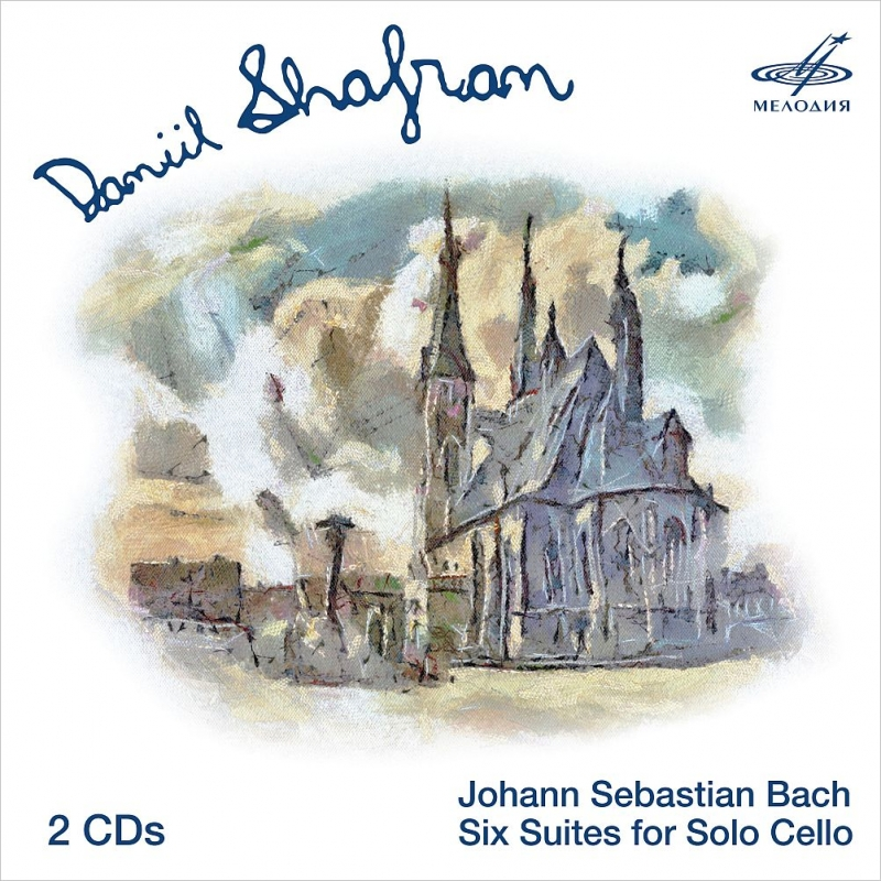 無伴奏チェロ組曲 全曲 ダニール・シャフラン(2CD)