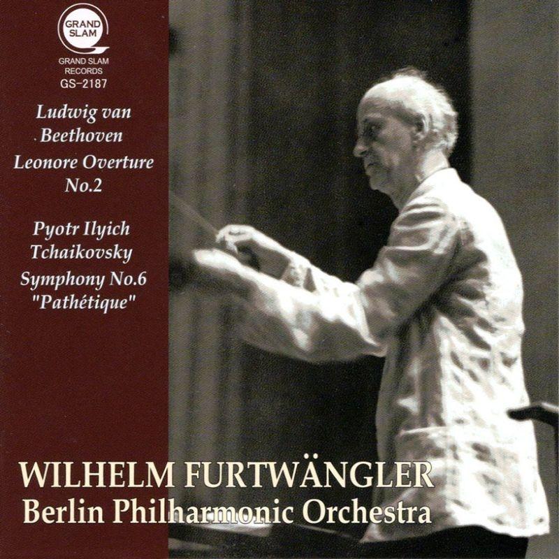 チャイコフスキー:交響曲第6番『悲愴』(1951)、ベートーヴェン:レオノーレ序曲第2番(1949) ヴィルヘルム・フルトヴェングラー&ベルリン・フィル(平林直哉復刻)