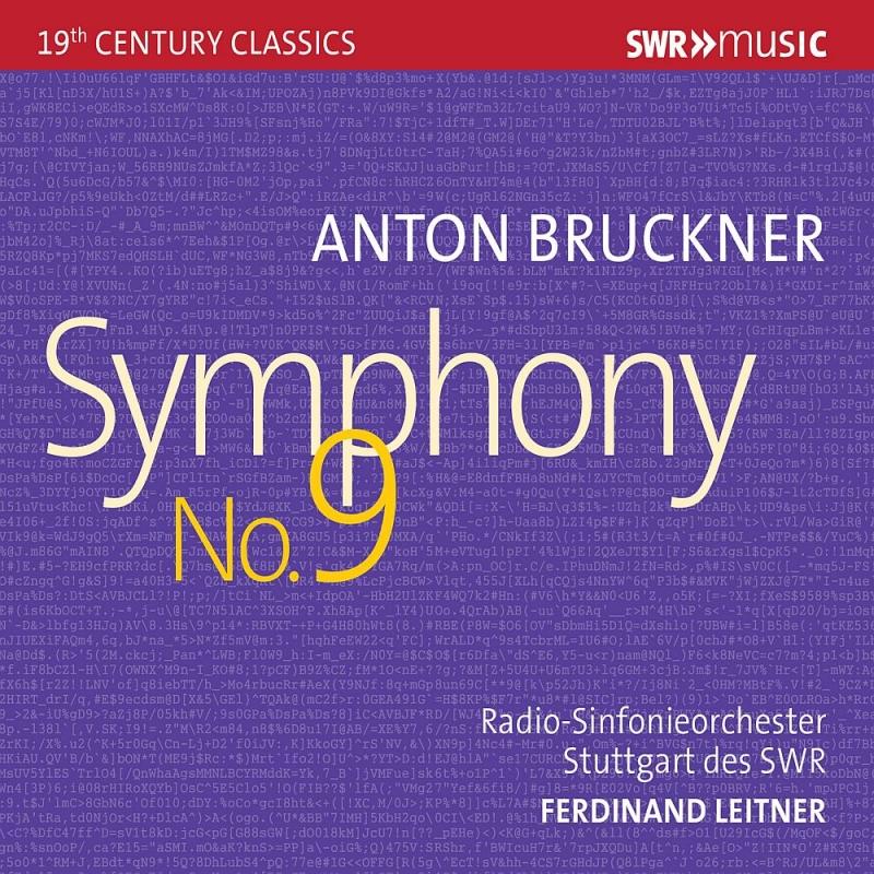 交響曲第9番 フェルディナント・ライトナー&シュトゥットガルト放送交響楽団