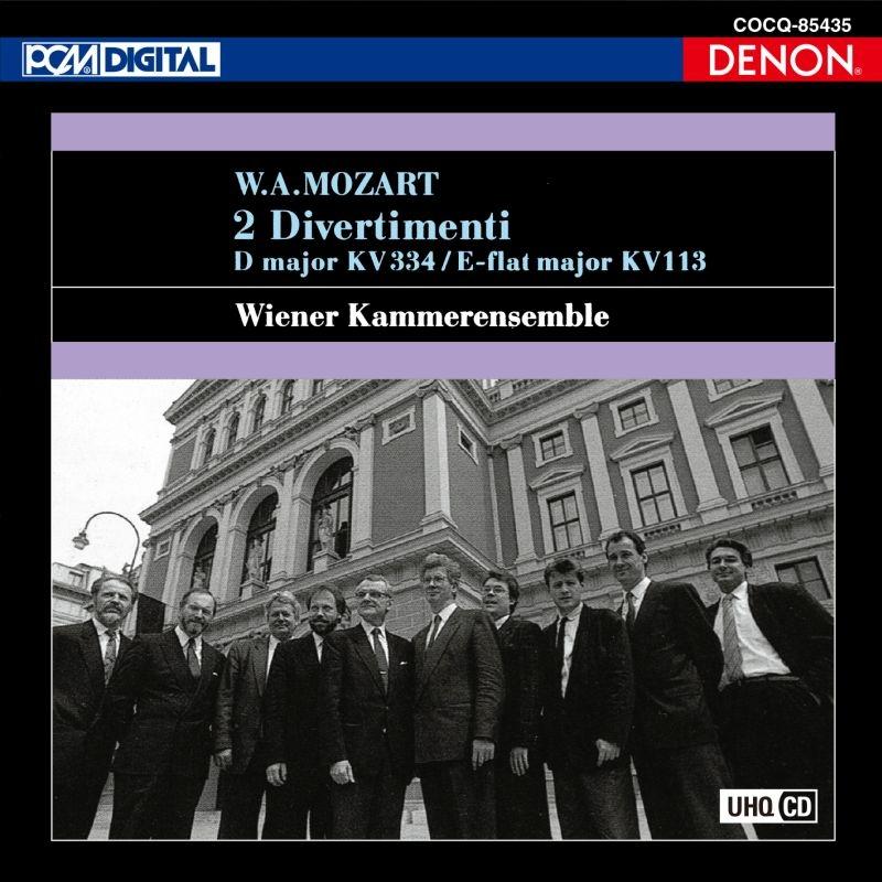 ディヴェルティメント第17番、第1番 ウィーン室内合奏団
