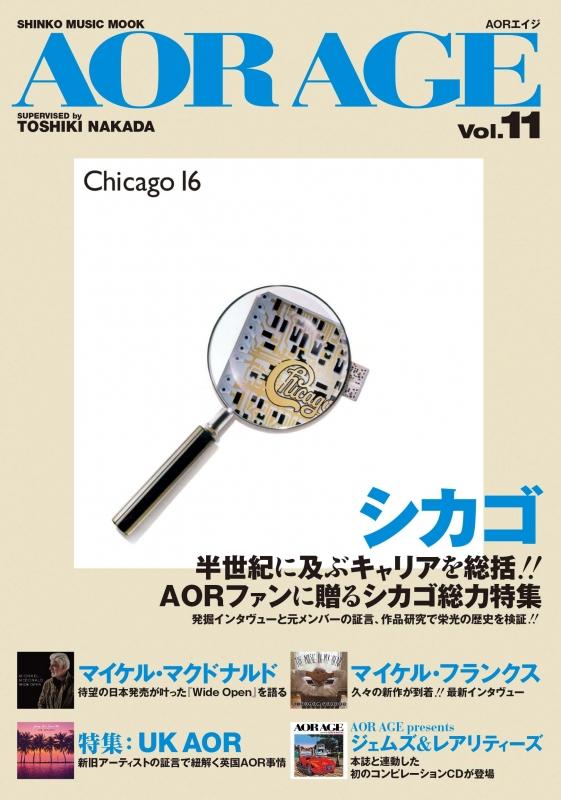 AOR AGE Vol.11 [シンコー・ミュージック・ムック]