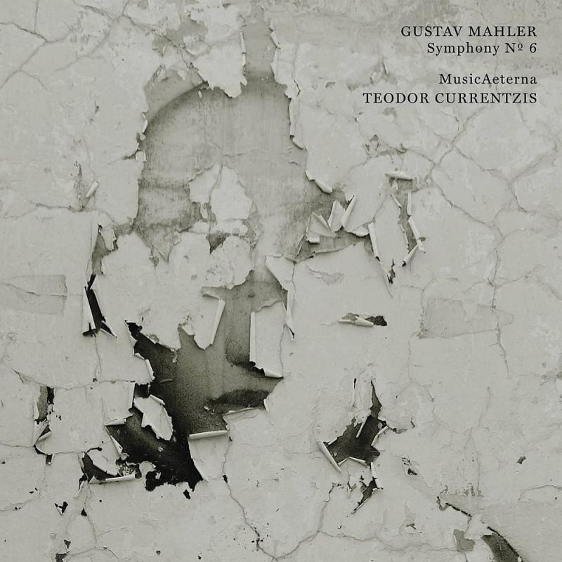 交響曲第6番『悲劇的』 テオドール・クルレンツィス&ムジカエテルナ