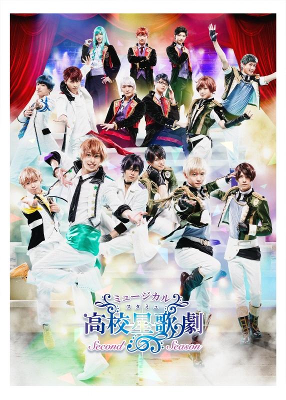 ミュージカル「スタミュ」-2ndシーズン-【Blu-ray】