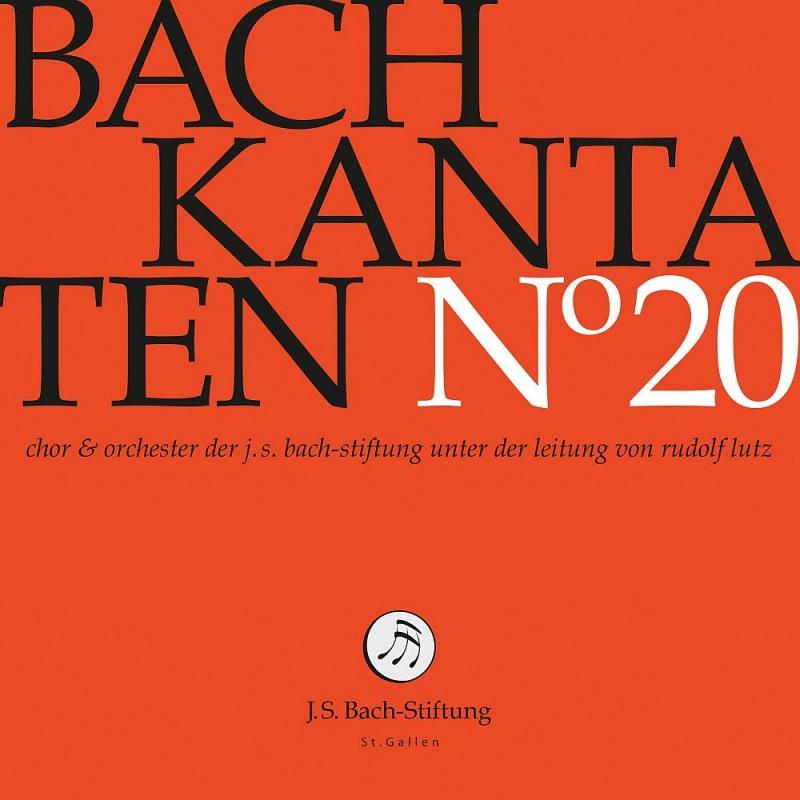 カンタータ集 第20集〜第67番、第96番、第121番 ルドルフ・ルッツ&バッハ財団管弦楽団