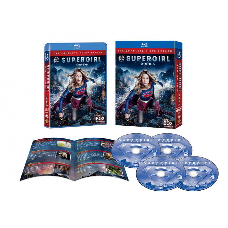 SUPERGIRL/スーパーガール <サード・シーズン>ブルーレイ コンプリート・ボックス(4枚組)