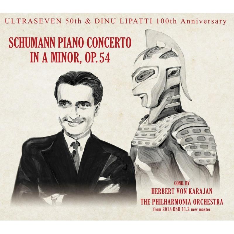 シューマン:ピアノ協奏曲、グリーグ:ピアノ協奏曲 ディヌ・リパッティ、カラヤン、ガリエラ、フィルハーモニア管(シングルレイヤー)
