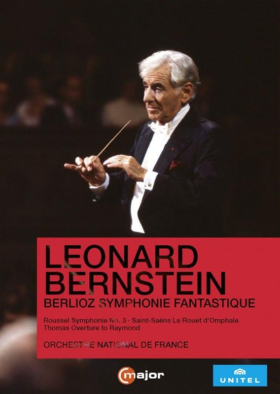 ベルリオーズ:幻想交響曲、ルー...