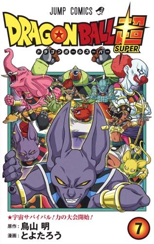 コミックス ジャンプ