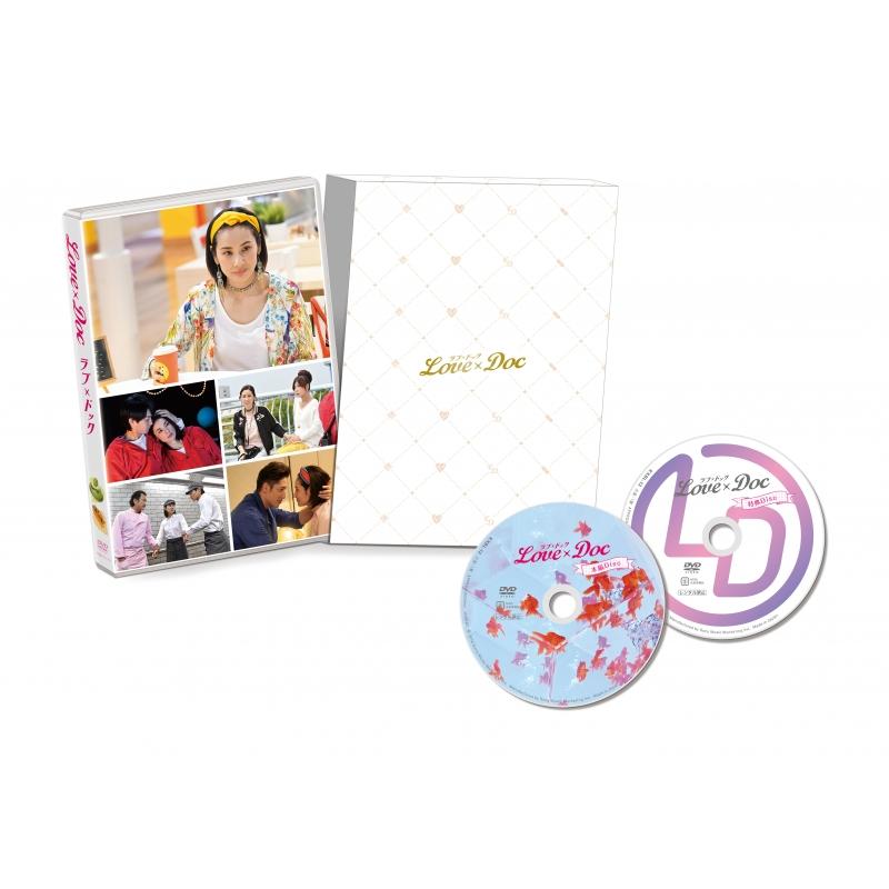 ラブ×ドック DVD 限定版