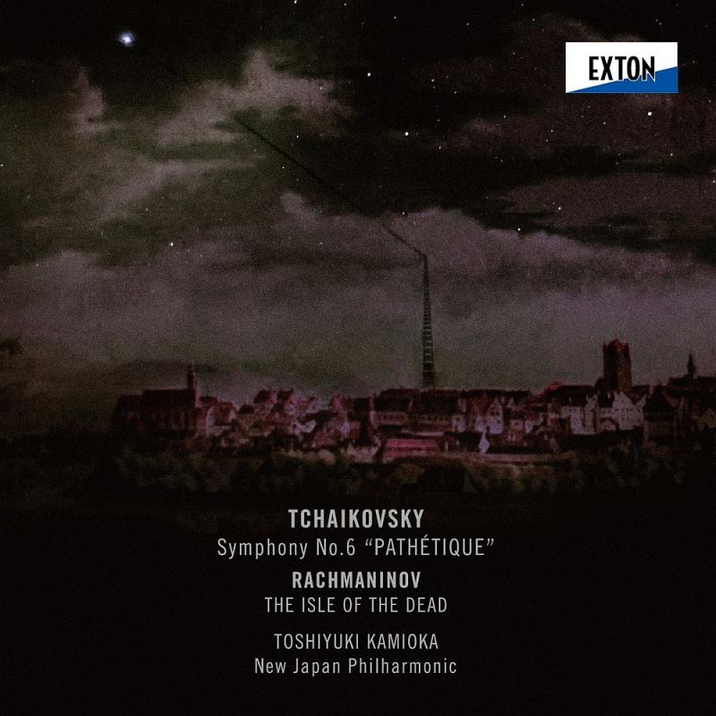 チャイコフスキー:交響曲第6番『悲愴』、ラフマニノフ:死の島 上岡敏之&新日本フィル