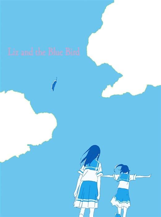 と 鳥 楽譜 青い リズ