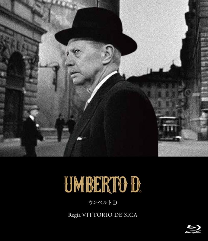 ウンベルトD ヴィットーリオ・デ・シーカ Blu-ray