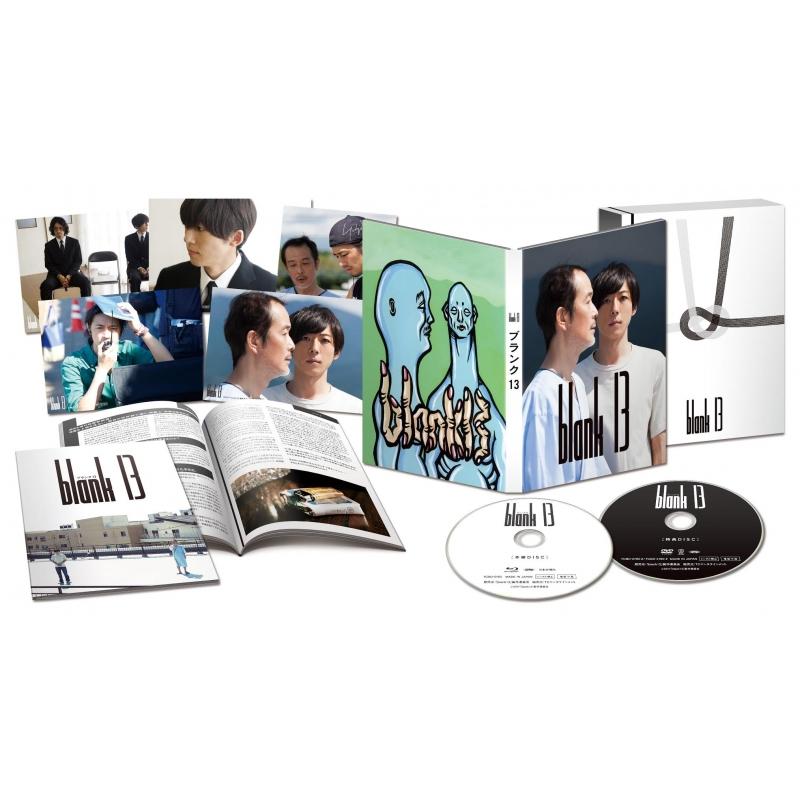 blank13 Blu-ray