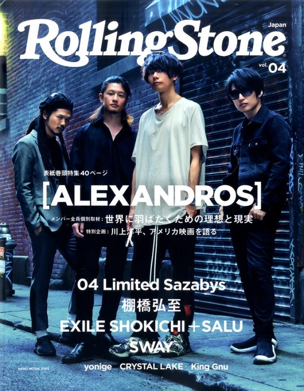 Rolling Stone Japan vol.04 [ネコムック]