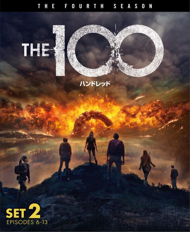 THE 100/ハンドレッド <フォース> 後半セット(2枚組/6〜13話収録)<<SoftShell>>