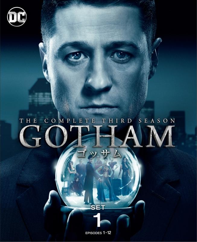 GOTHAM/ゴッサム <サード> 前半セット(3枚組/1〜12話収録)<<SoftShell>>