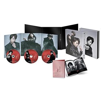 ラプラスの魔女 DVD 豪華版(3枚組)