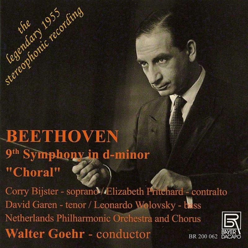 交響曲第9番『合唱』 ワルター・ゲール&オランダ・フィル(1955年ステレオ)