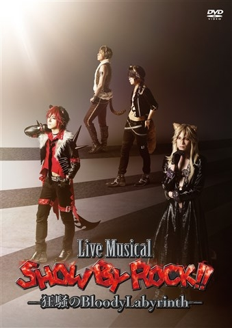 Live Musical「SHOW BY ROCK!!」—狂騒のBloody Labyrinth—
