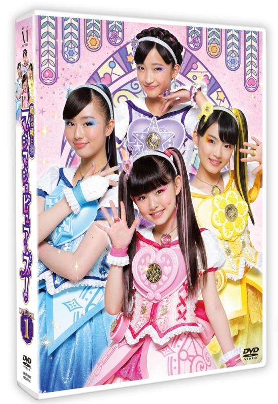 魔法×戦士マジマジョピュアーズ!DVD BOX vol.1【DVD4枚組】