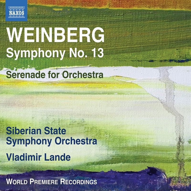 交響曲第13番、セレナード ウラディーミル・ランデ&シベリア国立交響楽団