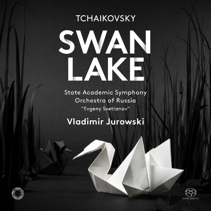 『白鳥の湖』全曲(1877年原典版) ヴラディーミル・ユロフスキー&ロシア国立交響楽団(2SACD)