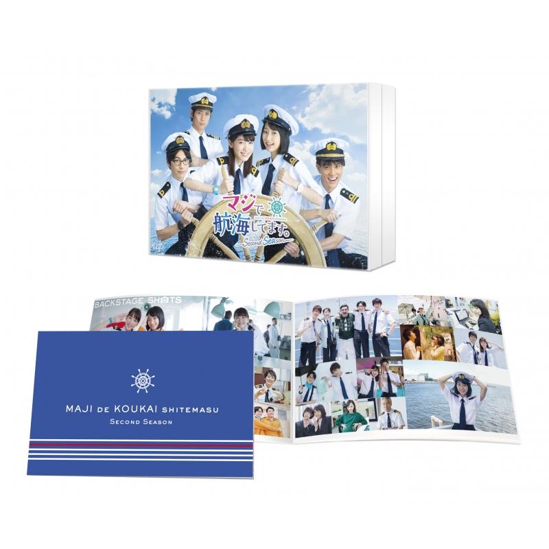 マジで航海してます。〜Second Season〜Blu-ray BOX