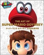 THE ART OF SUPER MARIO ODYSSEY スーパーマリオ オデッセイ 公式設定資料集