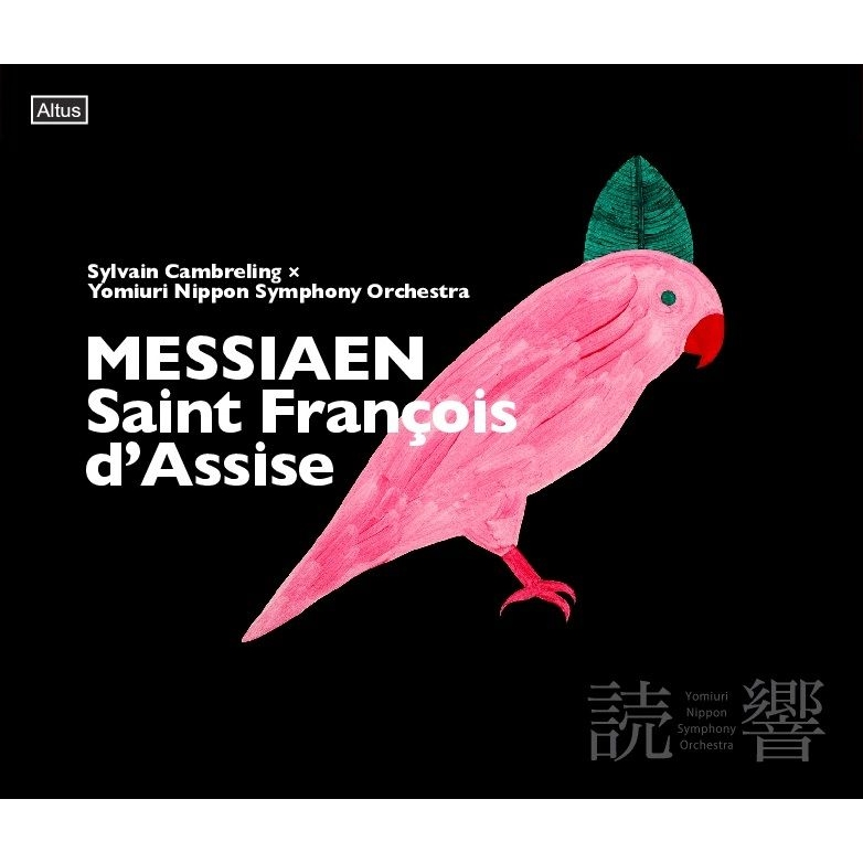 Saint Francois d'assise : Sylvain Cambreling / Yomiuri Nippon Symphony Orchestra, E.Barath, Le Texier, Bronder, P.Addis, etc (2017 Stereo)(4CD)