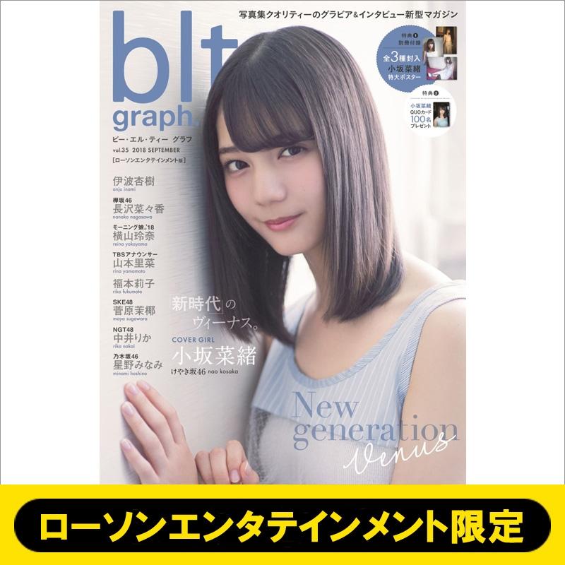 blt graph.(ビー・エル・ティ-グラフ)vol.35 【ローソンエンタテインメント版】