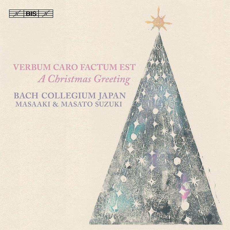 『きよしこの夜〜BCJのクリスマス』 鈴木雅明&バッハ・コレギウム・ジャパン、鈴木優人