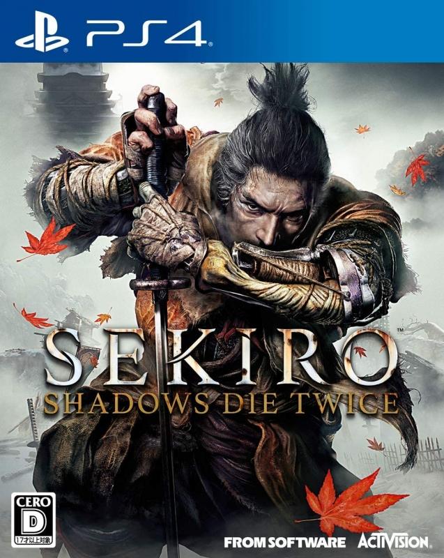 【PS4】SEKIRO: SHADOWS DIE TWICE