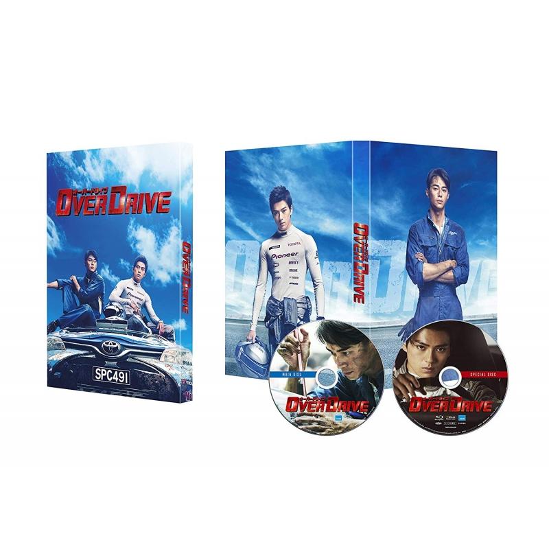 OVER DRIVE Blu-ray 豪華版