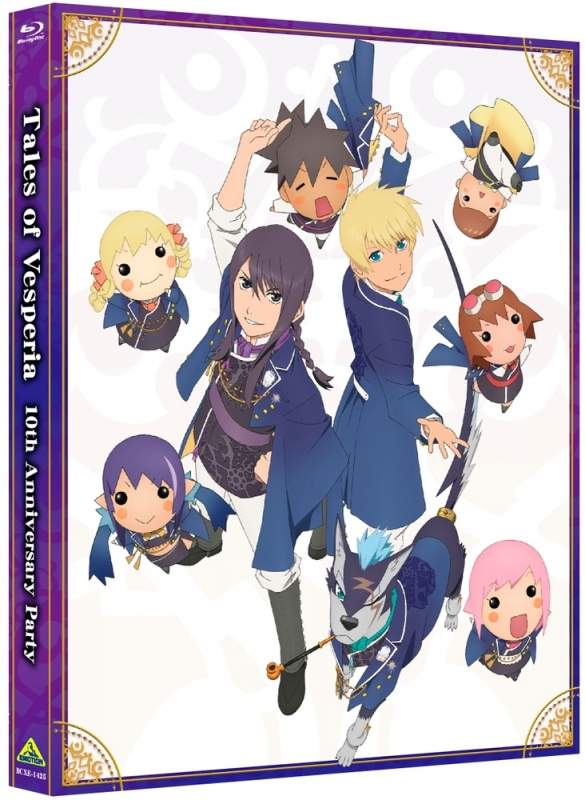 Tales of Vesperia 10th Anniversary Party