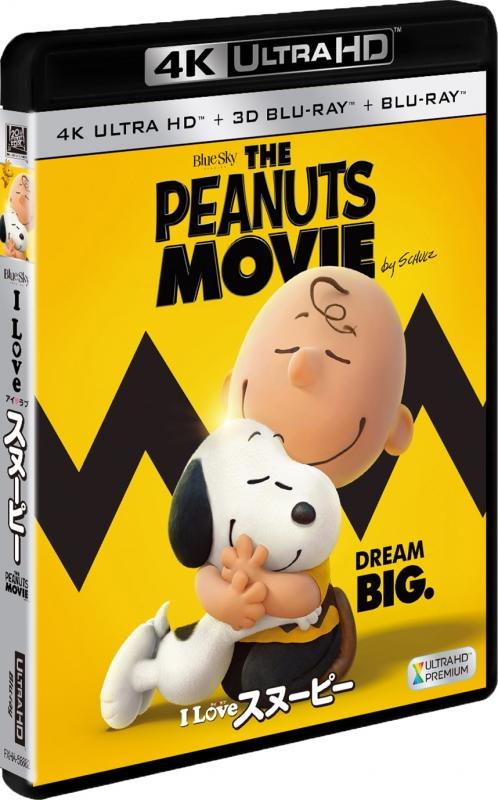 I LOVE スヌーピー THE PEANUTS MOVIE <4K ULTRA HD + 3D + 2Dブルーレイ/3枚組>