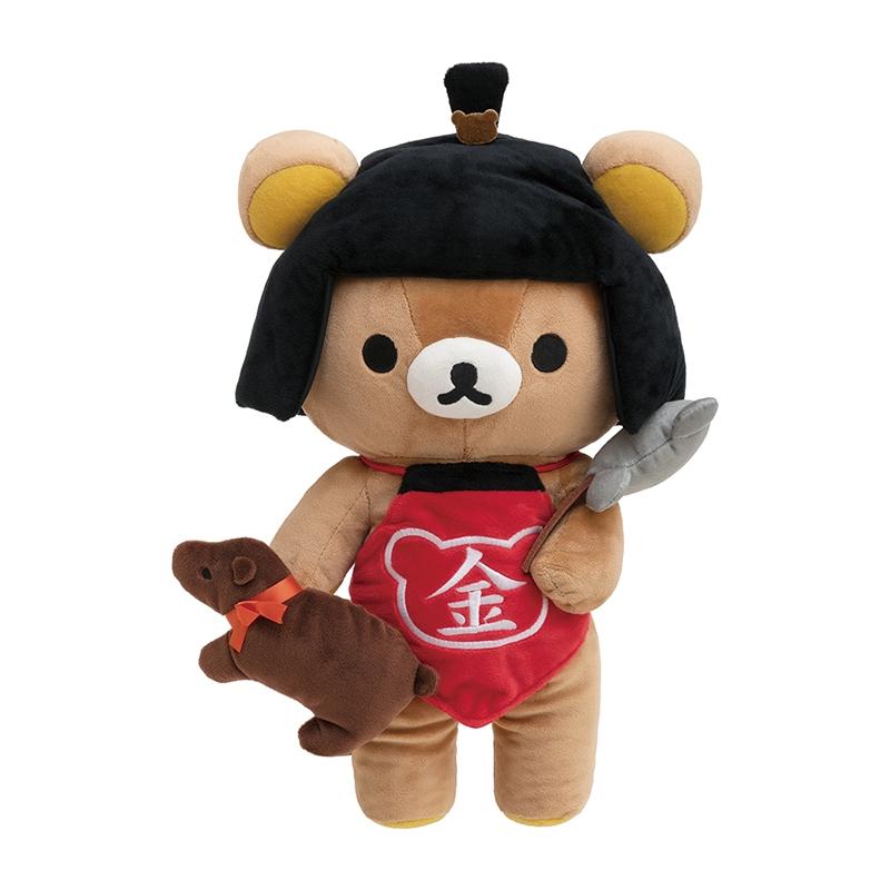 あつめてぬいぐるみ(リラックマ)/ 日本昔話