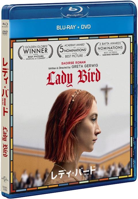 レディ・バード ブルーレイ+DVDセット