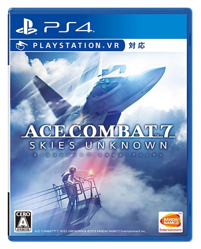 【PS4】エースコンバット7 スカイズ・アンノウン 通常版