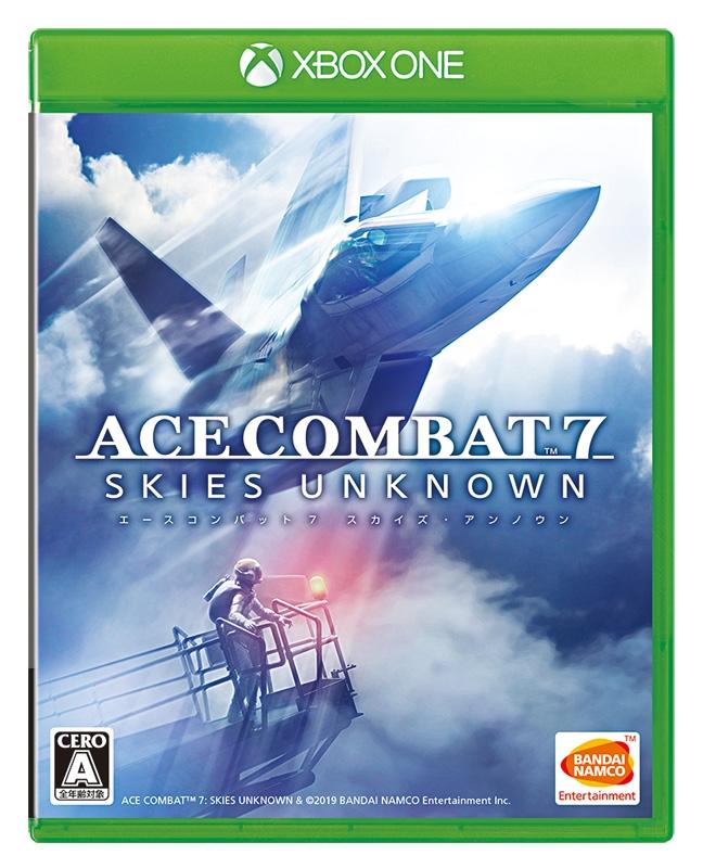 【Xbox One】エースコンバット7 スカイズ・アンノウン 通常版