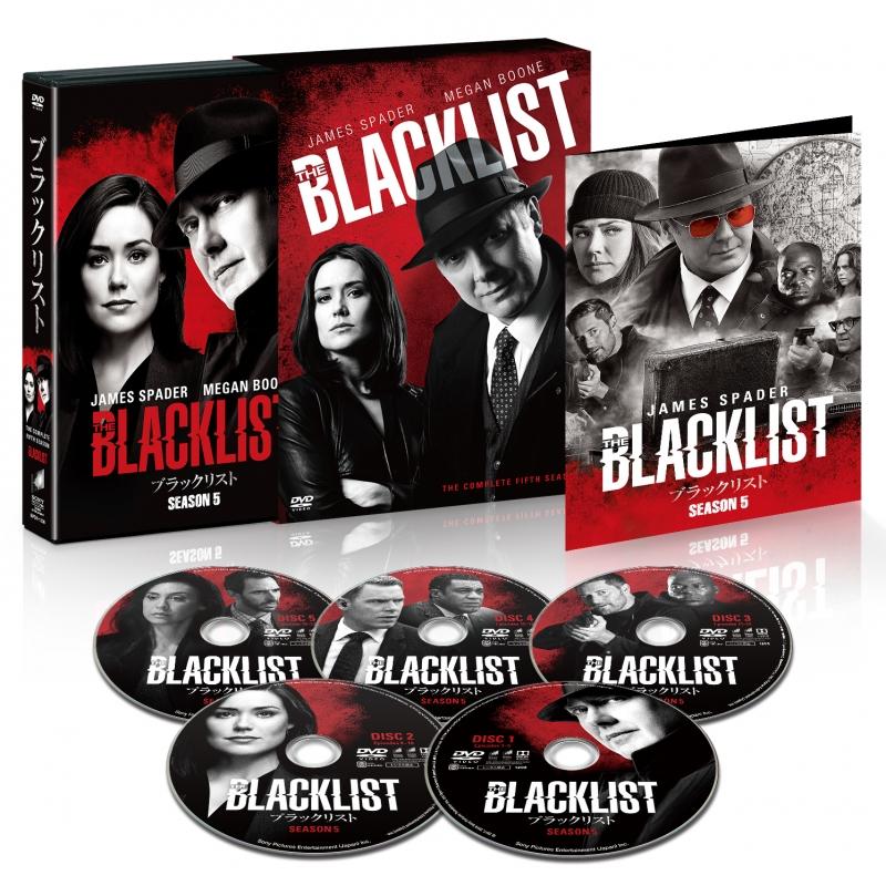 ブラックリスト シーズン5 DVD コンプリートBOX【初回生産限定】