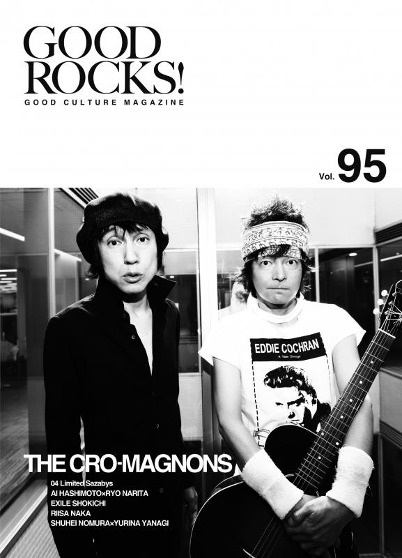 GOOD ROCKS Vol.95