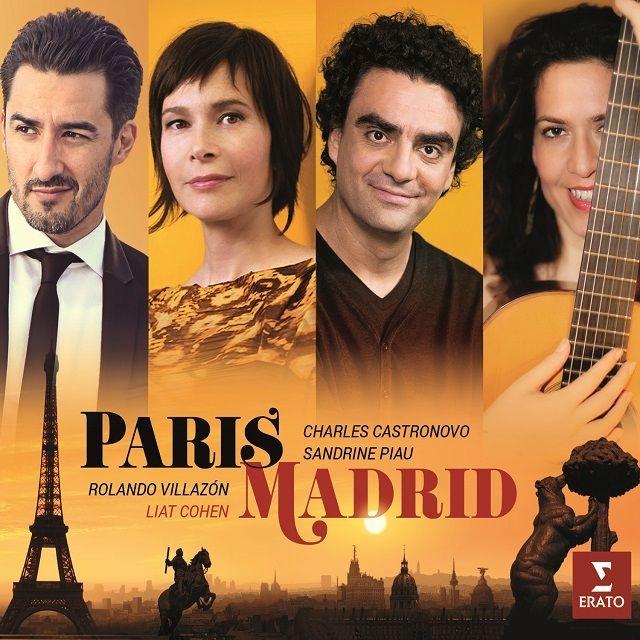 『パリ=マドリード』 リアット・コーエン、ロランド・ヴィラゾン、サンドリーヌ・ピオー、チャールズ・カストロノヴォ