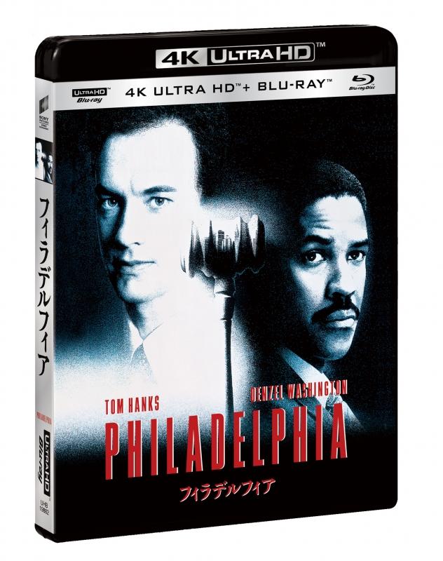 フィラデルフィア 4K ULTRA HD & ブルーレイセット